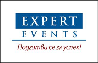 EXPERT EVENTS - Подготви се за успех!